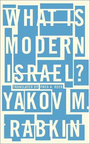 What is Modern Israel? (Hardback)