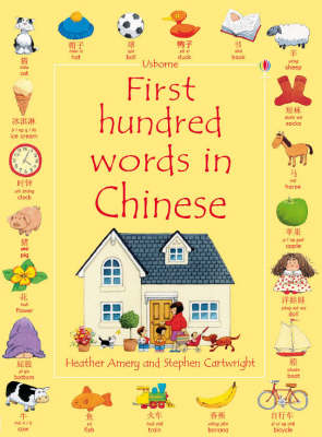 First Hundred Words in Chinese - Usborne First Hundred Words (Paperback)