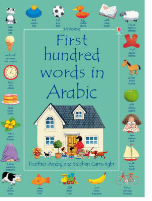 First 100 Words in Arabic (Paperback)