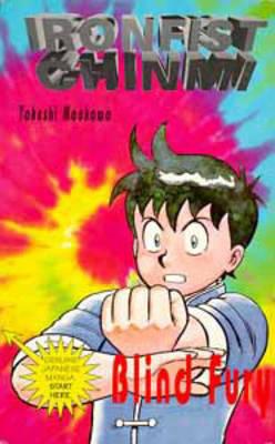 Blind Fury (Paperback)