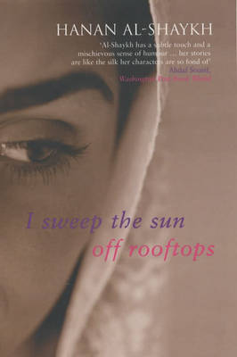 I Sweep the Sun Off Rooftops (Paperback)