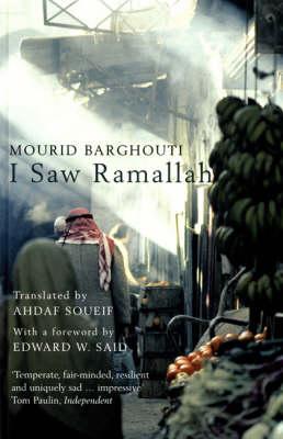 I Saw Ramallah (Paperback)
