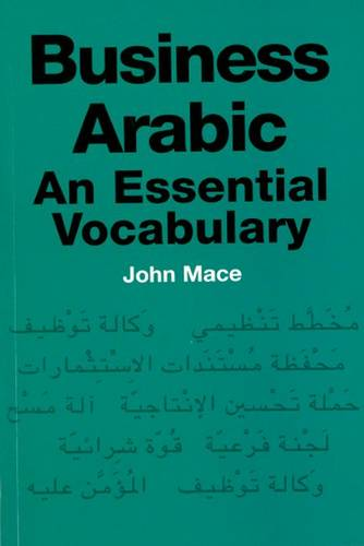 Business Arabic (Paperback)