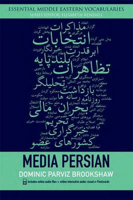 Media Persian - Essential Middle Eastern Vocabulary (Paperback)