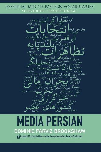 Media Persian - Essential Middle Eastern Vocabulary (Hardback)