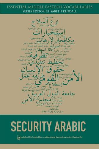 Security Arabic - Essential Middle Eastern Vocabularies (Paperback)