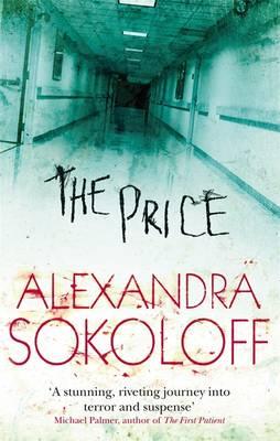The Price (Paperback)