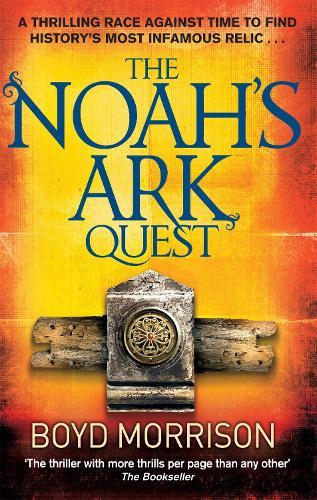 The Noah's Ark Quest (Paperback)