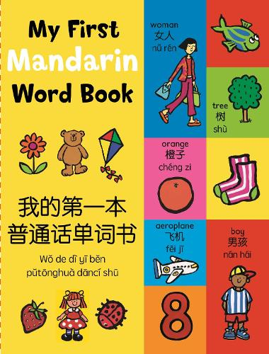 My First Mandarin Word Book - My First... Kingfisher (Paperback)