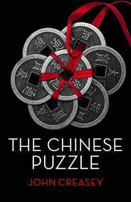 The Chinese Puzzle: (Writing as Anthony Morton) - The Baron 37 (Paperback)