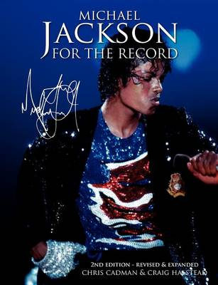 Michael Jackson: For the Record (Paperback)
