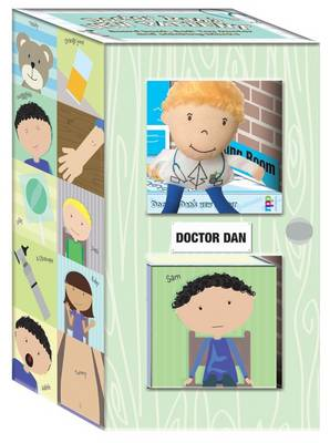 Early Learning Plush Boxed Set - Doctor Dan - Early Learning Plush Boxed Set