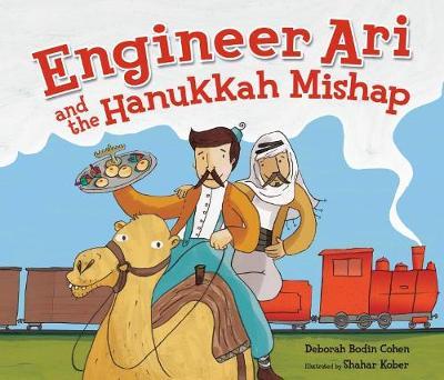 Engineer Ari and the Hanukkah Mishap (Paperback)