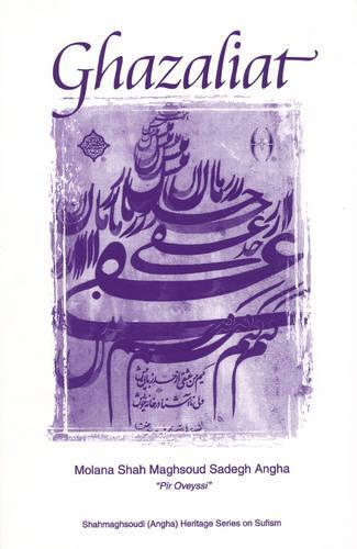 Ghazaliat: Shahmaghsoudi (Angha) Heritage Series on Sufism (Hardback)