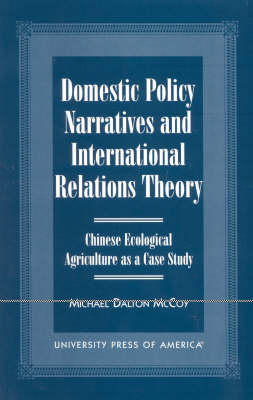 Domestic Policy Narritives Pb (Paperback)