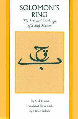 Solomon's Ring: The Life and Teachings of a Sufi Master - International Sacred Literature Trust S. (Paperback)