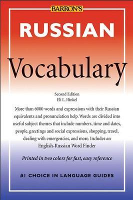 Russian Vocabulary - Barron's Vocabulary Series (Paperback)