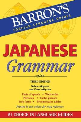 Japanese Grammar - Barron's Grammar (Paperback)