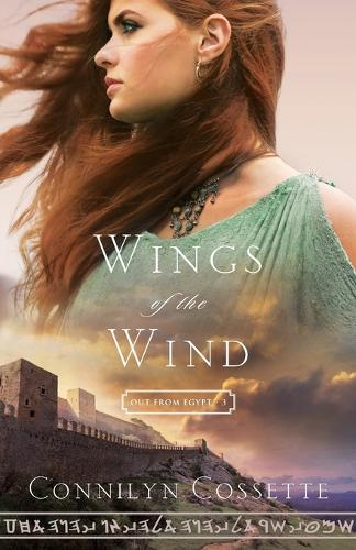 Wings of the Wind - Out from Egypt 3 (Paperback)