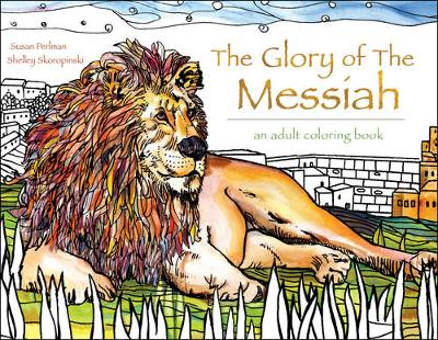 The Glory of the Messiah (Paperback)