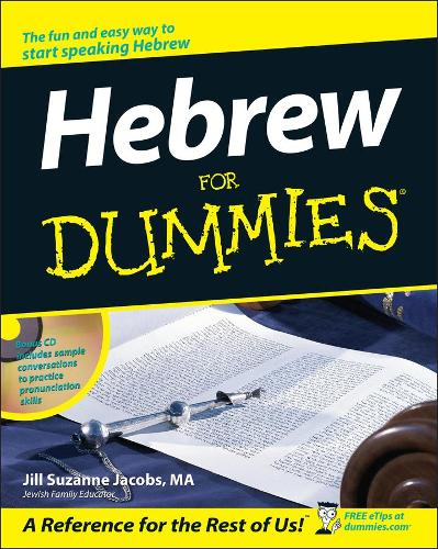 Hebrew For Dummies (Paperback)