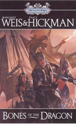 Dragonships: Bones of the Dragon (1) (Paperback)