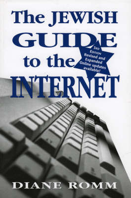 The Jewish Guide to the Internet (Paperback)