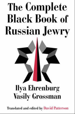 The Complete Black Book of Russian Jewry (Hardback)