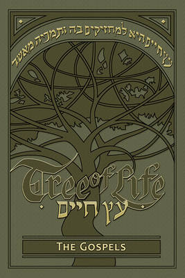 Tree of Life Bible-OE-The Gospels (Paperback)