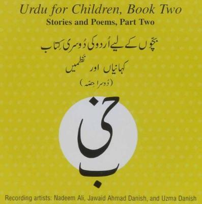 Urdu for Children: Stories and Poems Bk. 2, Pt. 2 (CD-Audio)
