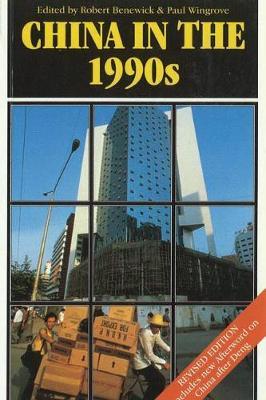 China in the 1990s (Hardback)