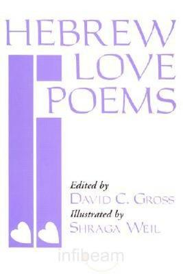 Hebrew Love Poems (Paperback)