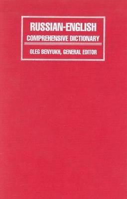 Russian-English Comprehensive Dictionary (Hardback)