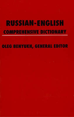 Russian-English Comprehensive Dictionary (Paperback)