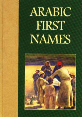 Arabic First Names (Paperback)