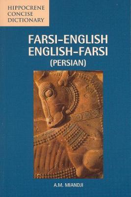 Farsi-English / English-Farsi Concise Dictionary (Paperback)