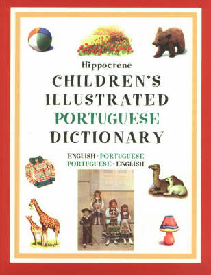 Children's Illustrated Portuguese Dictionary (Paperback)