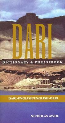 Dari-English / English-Dari Dictionary & Phrasebook (Hardback)