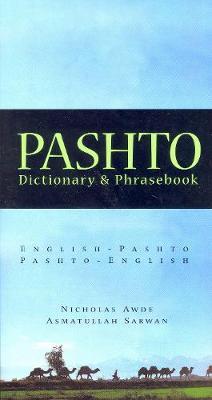 Pashto-English / English-Pashto Dictionary & Phrasebook (Paperback)