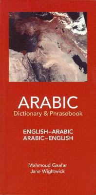Arabic-English / English-Arabic Dictionary and Phrasebook (Paperback)