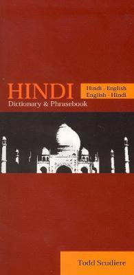 Hindi-English / English-Hindi Dictionary & Phrasebook (Paperback)