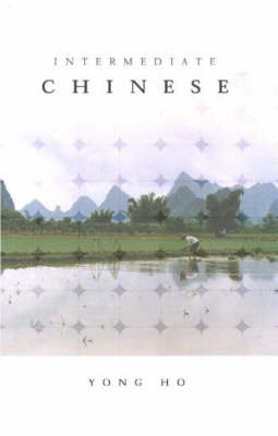 Intermediate Chinese (Paperback)