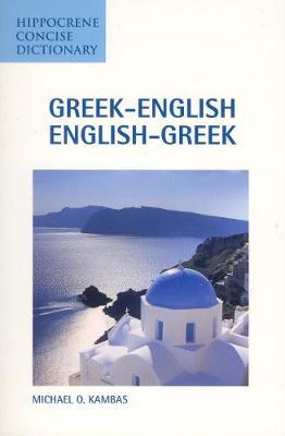 Greek-English / English-Greek Concise Dictionary (Paperback)