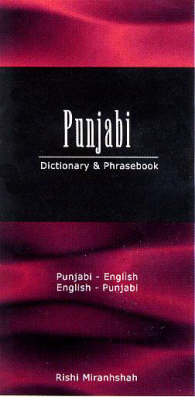Punjabi Dictionary and Phrasebook (Paperback)