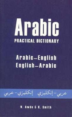 Arabic-English / English-Arabic Practical Dictionary (Paperback)