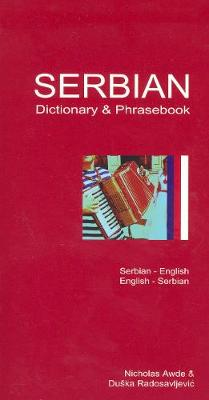 Serbian-English / English-Serbian Dictionary & Phrasebook (Paperback)