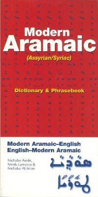 Modern Aramaic Dictionary & Phrasebook (Paperback)