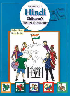 Hindi Children's Picture Dictionary (Paperback)