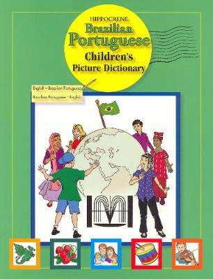 Brazilian Portuguese Children's Picture Dictionary (Paperback)