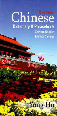 Chinese-English / English-Chinese Dictionary & Phrasebook (Mandarin) (Paperback)